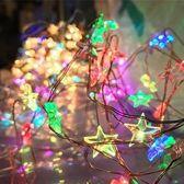 電池款仙人掌、星星、愛心造型LED3米30燈銅線燈串彩燈閃燈串燈臥室房間滿天星裝飾燈