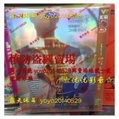 ╭☆优优影视☆╯2017韓劇《明天和你(申敏兒/李帝勳)》全新D9版3DVD