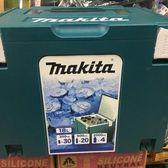 [曾旺]全新牧田保冷箱堆疊工具箱4號系統工具箱贈背帶18L