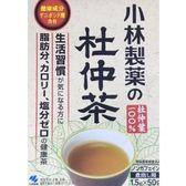 日本。小林杜仲茶包#50入/盒