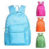 旅行雙肩包可折疊男女背包戶外用品休閑便攜雙肩包防水運動書包