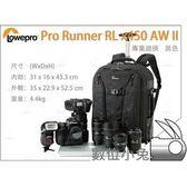 數位小兔【LoweproProRunnerRLx450AWII專業遊俠後背相機包】雙肩後背包攝影包