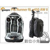 數位小兔【LoweproProRunnerRLx450AWII專業遊俠滑輪相機包】攝影行李箱拉桿箱