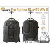數位小兔【LoweproProRunnerRLx450AWII專業遊俠後背相機包】滑輪包雙肩攝影包