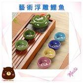 茶具七彩冰裂˙功夫茶具(鯉魚杯)含發票手工茶具茶杯茶具組茶壺陶瓷茶具