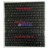 全新繁體中文鍵盤K43TA/X42JP/A43BR/A43BY/A42Jr/A42JV/A42(品質保證)