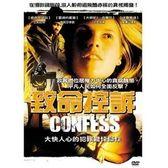 【OS小舖】致命控訴DVDConfess絕命終結站艾莉拉特大蟒蛇2血蘭花尤金拜德靈魂的重量梅莉莎李歐