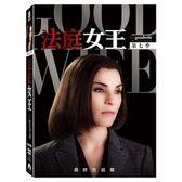 法庭女王第7季DVD歐美影集(OS小舖)