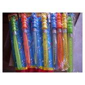 小猴子玩具鋪~全新戶外安全玩具-手揮式手把泡泡水(手揮大泡泡)~不挑色~售價:30/隻