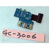 三星GALAXYNote8.0尾插排線N5100尾插N5110尾插排線USB排線GC-3006