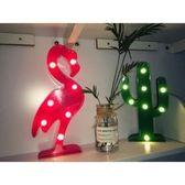🎅🏼現貨禮物首選🎄最低價🎉LED夜燈裝飾燈文青燈工業風🎁紅鶴燈仙人掌燈鳳梨燈