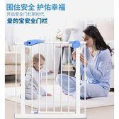 兒童新款樓梯口安全門免打孔防護欄EY1842
