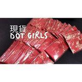 紅包袋布錦緞紅包袋過年現貨刺繡紅包袋中國風紅包袋