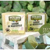 【現貨】法國原裝百年玫翠思經典傳統馬賽/橄欖馬賽皂300G