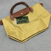 Longchamp正品S號短把手提包