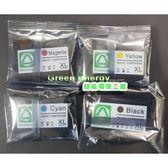 全系列防水墨水+可顯示墨量HP950XL/951XL高容量環保墨水匣適用HP8100861086128600