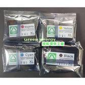 全系列防水墨水+可顯示墨量HP932XL/933XL高容量環保墨水匣適用HP7612670075107610