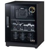 防潮家FD-70EA電子防潮箱快速指針型相機防潮箱防潮櫃乾燥箱