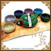 春佰億冰裂紋泡茶茶具組7件組(1壺6杯)七彩陶瓷茶壺彩色冰裂壺功夫茶壺茶杯七彩茶具
