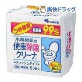 小林製藥便座除菌濕紙巾補充包(50枚)