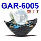 愛批發【可刷卡】KINYOGAR-6005流水飾品光影琉璃風水飾品財位飾品流動飾品靈動飾品財源滾滾