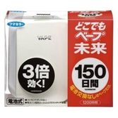 日本VAPE未來150日驅蚊組合(1主機+1補充包)驅蚊器(另售補充包)