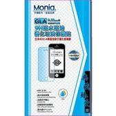 【黑潮風】MoniaAppleiPhone6/6S日本旭硝子優化玻璃膜送(卡夢背面膜)(非滿版)