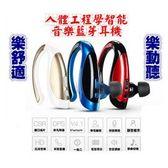 高階迷你商務運動音樂藍芽耳機藍牙耳機無線耳機無線藍芽耳機商務型藍芽耳機藍芽4.1聲控接聽拒絕藍牙4.1