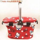 【安居樂~】HelloKitty浪漫凱蒂屋Hellokitty保溫籃子鋁合金折疊戶外野餐提籃保冷保溫手提籃菜籃