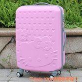 【安居樂~】HelloKitty浪漫凱蒂屋超萌HelloKitty28吋拉桿箱行李箱登機箱密碼箱旅行箱萬向輪