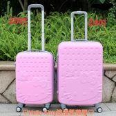【安居樂~】HelloKitty浪漫凱蒂屋超萌HelloKitty20吋拉桿箱行李箱登機箱密碼箱旅行箱萬向輪