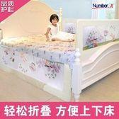 寶寶床護欄嬰兒童床圍欄