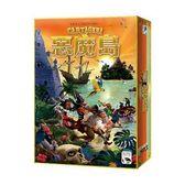 滿千免運正版桌遊惡魔島Cartagena繁體中文版