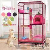 貓籠子雙層貓籠子三層貓咪籠子貓別墅貓籠三層貓籠欣樂森