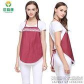 防輻射服孕婦裝肚兜防偽防輻射服裝衣服肚兜抗輻射