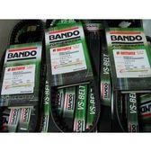 日本製BANDO皮帶專賣山葉CIAO俏115車系日本製BANDO皮帶