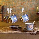 歐式陶瓷杯咖啡杯套裝