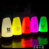 七彩LED充電酒吧檯燈KTV抗摔防水蠟燭創意吧檯燈咖啡廳桌燈小夜燈