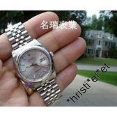 代用勞力士Rolex116200DatejustSilverStickDial蠔式自動機械男錶