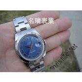 代用勞力士Rolex116334DatejustII41mm時尚斯文錶款蠔式恆動