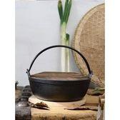 鑄鐵燉鍋家用無涂層日式不粘鍋老式生鐵湯鍋加厚日本湯鍋壽喜鍋IGO