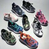 新款特賣!Adidastubularshadowknit神鞋等級童鞋童款小椰子輕量3D迷彩設計包覆現貨