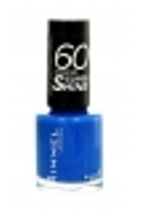 Rimmel London 60 Seconds Super Shine Nail Polish 8ml 315 Queen Of Tarts