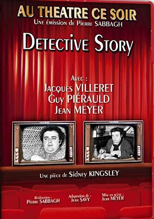 Detective Story streaming vf