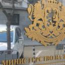 Министерството на туризма направи шесто плащане на туроператори и туристически агенти