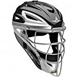 All Star System 7 Two Tone Catchers Helmets