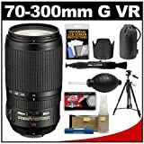 Nikon 70-300mm f/4.5-5.6G ED IF AF-S VR Digital SLR Zoom Lens with HB-36 Hood & Pouch Case + Tripod + Accessory Kit for D3100, D3200, D5100, D5200, D7000, D7100, D600, D800 Digital SLR Camera