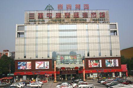 מדריך ענק - קניות בסין :)
