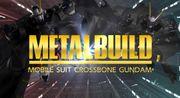 METAL BUILD 骷髏高達 X-1 終於推出