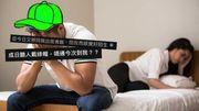 男人最怕戴綠帽,我女朋友最近有啲怪...